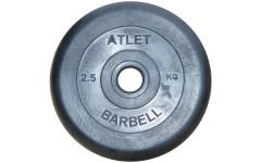 Диск обрезиненный, чёрного цвета, 26 мм, 2,5 кг  Atlet