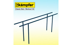 Брусья Воркаут Kampfer Classic Bars Workout 3-8